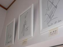 ジョッキーのサインの写真